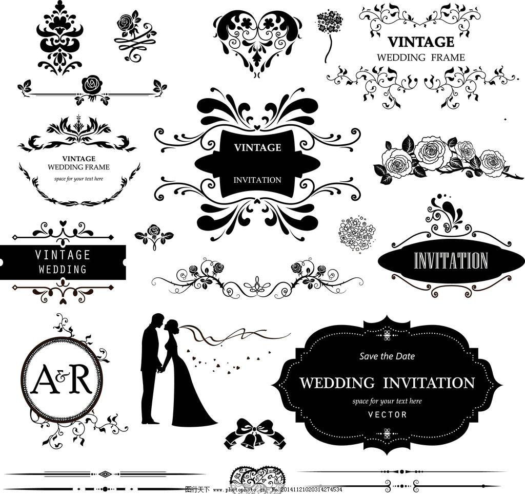花纹 花边 边框 婚礼装饰花纹 婚庆 人物剪影 新人 欧式花纹 花纹背景