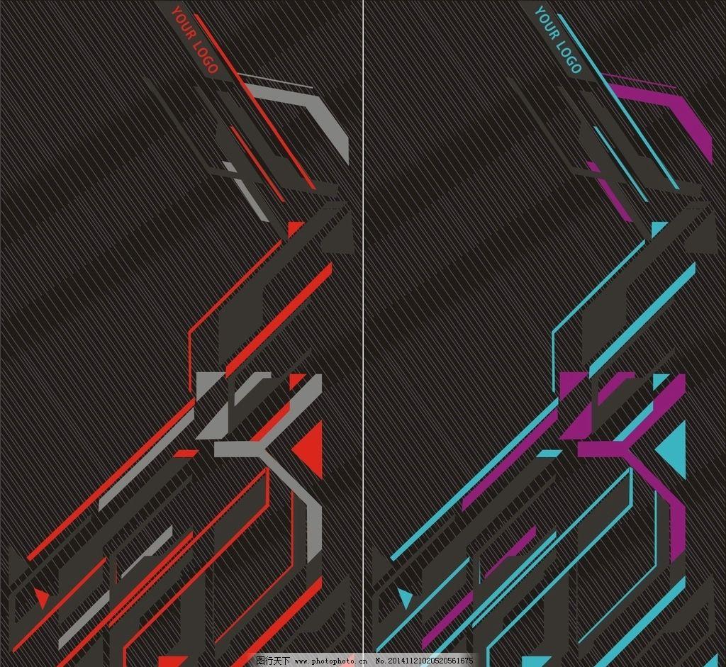 几何线条 科技线条 科技图案 背景底纹 运动线条 设计 底纹边框 条纹