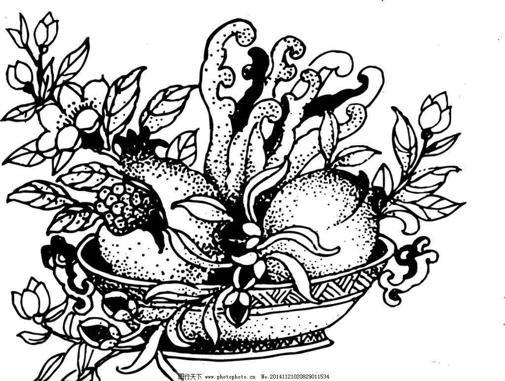 石榴 植物线描 线描 吉祥图腾 矢量线稿 图案素材 图案素材 设计 底纹