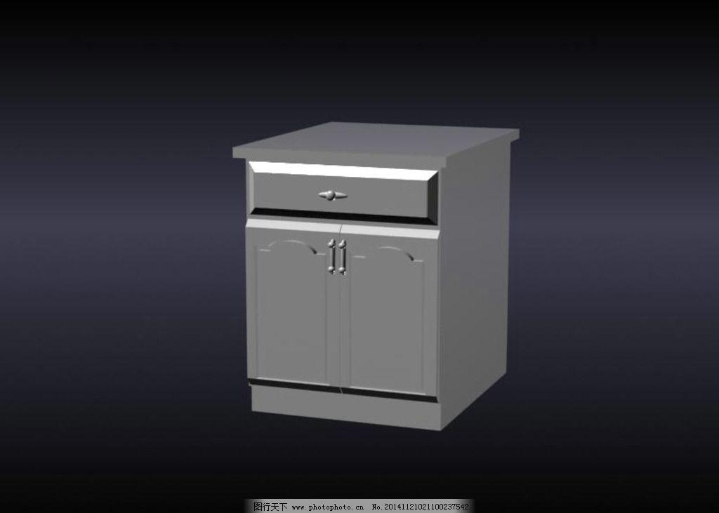 室内床头柜子模型设计图片