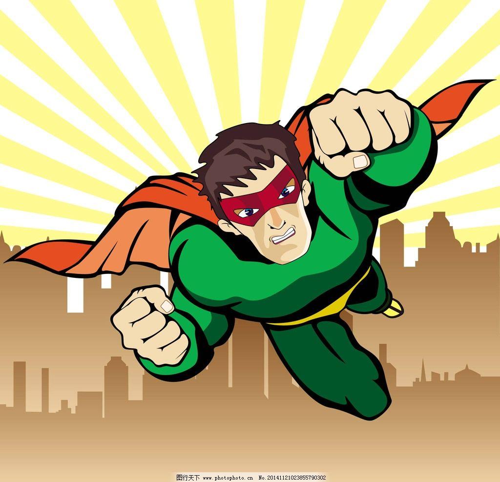 超人 手绘 漫画 矢量 卡通 ai 男性 男人 设计 设计 人物图库 男性