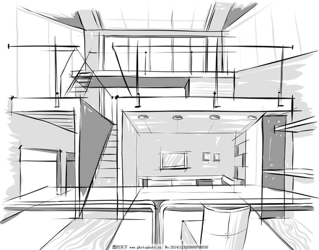 手绘建筑 素描 简笔画插图