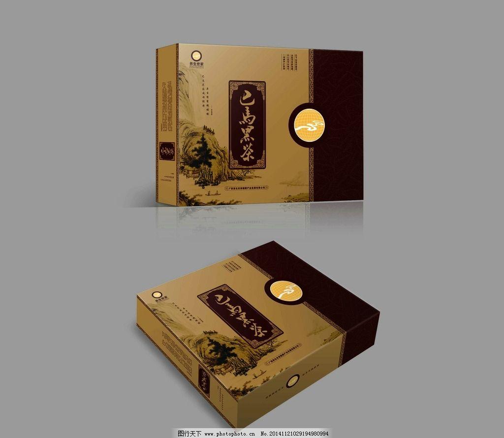养生包装设计图片