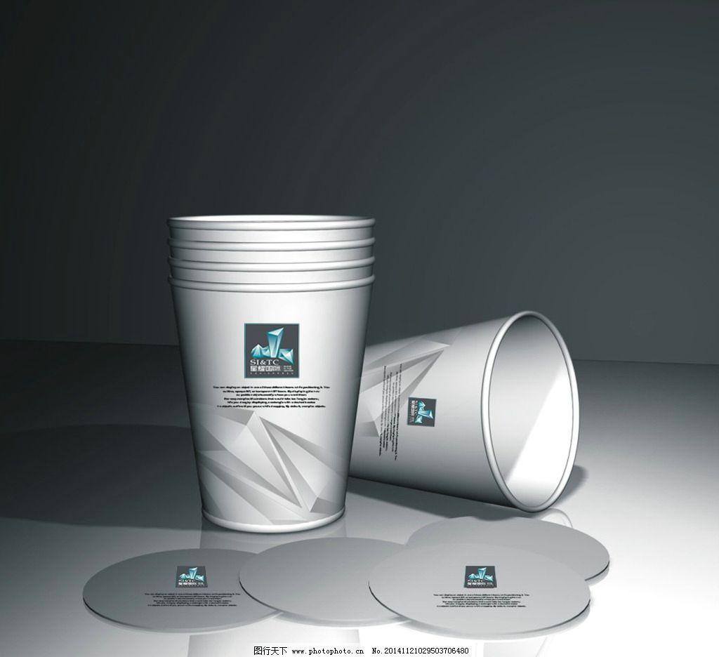杯子 素材 vi 标准规范 纸杯 设计 广告设计 广告设计 300dpi psd