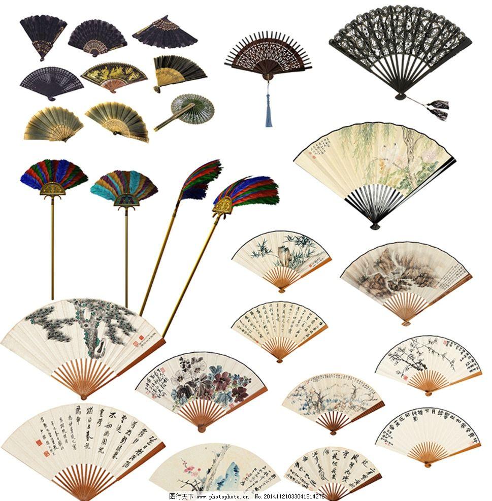 扇子素材 淑女扇 木骨扇 蕾丝扇 布扇 羽毛扇 纸画扇 中国纸扇