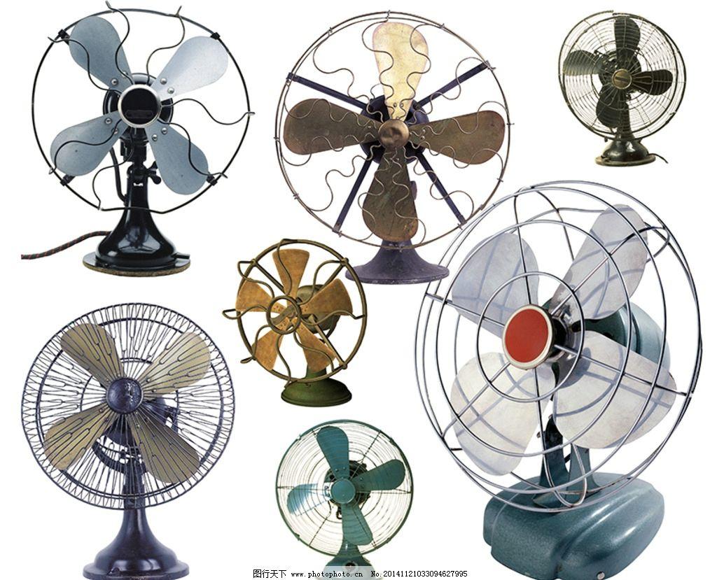 旧式电风扇图片