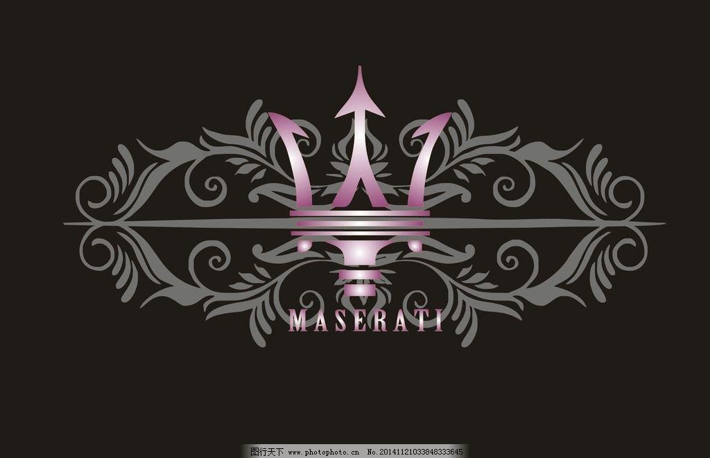 花纹玛莎拉蒂logo图片