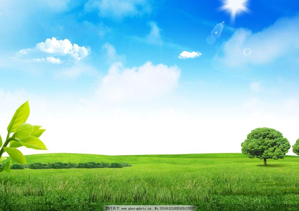 大气 底纹 蓝色背景 蓝色底纹 蓝天白云 模板 树 树叶 背景 展板 蓝天