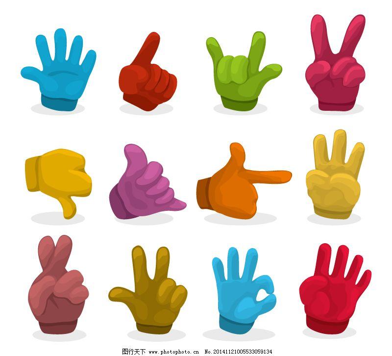 彩色手势设计矢量素材免费下载 ok 胜利 手 手势 手指 手势 手 手指