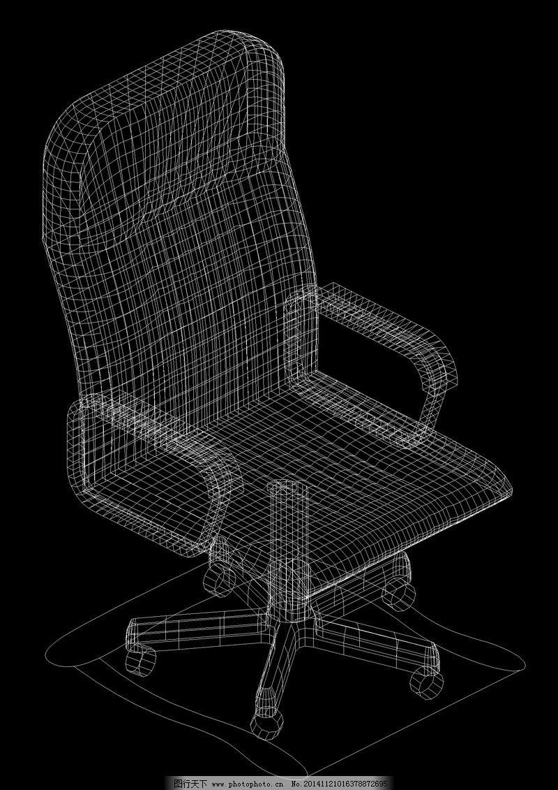办公靠背座椅cad图纸