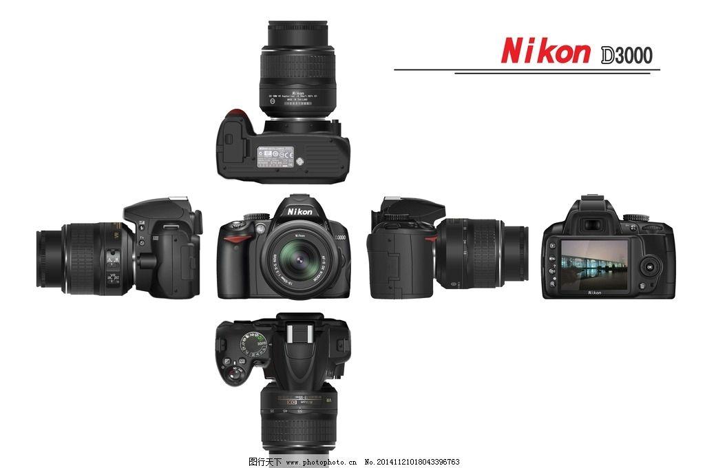 数码相机 六视图 三视图 尼康 单反 高科技 现代科技 数码产品