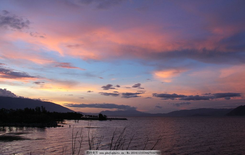 洱海 云南 大理 风景 摄影 自然景观 山水风景