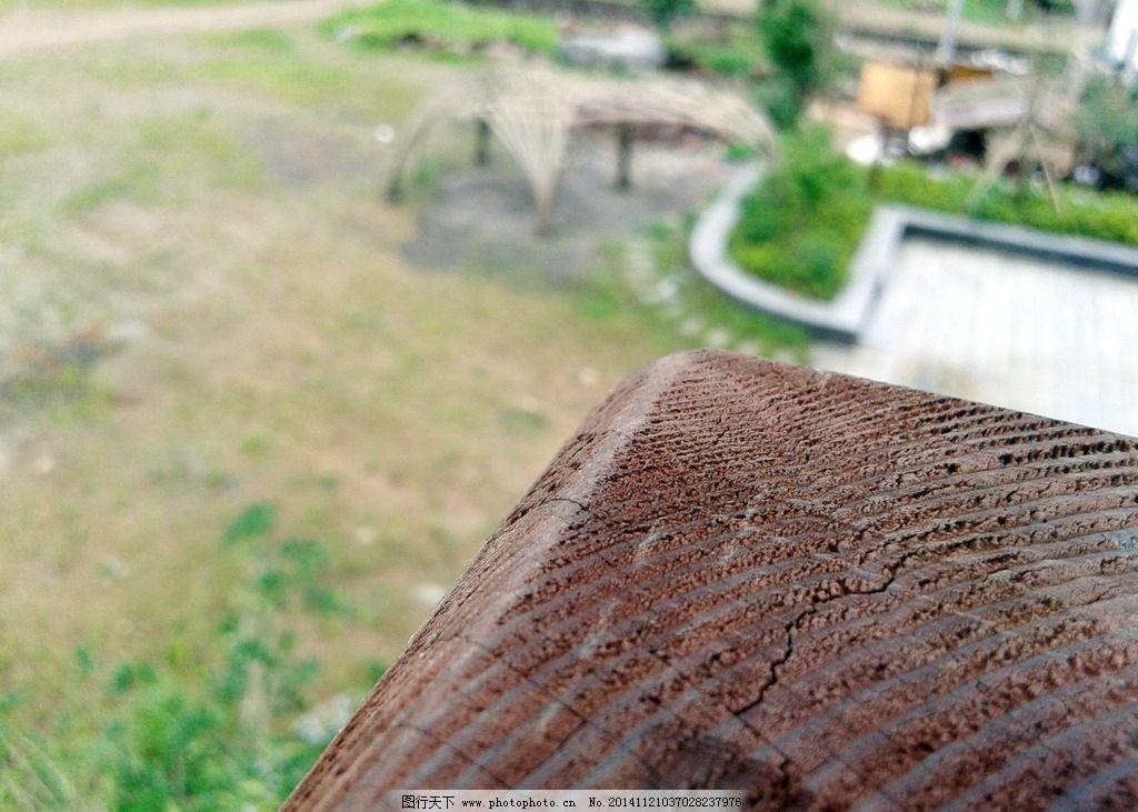 防腐木 木头 木纹图片