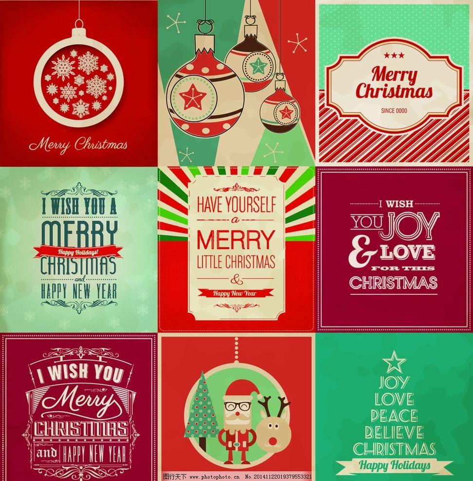 英语圣诞海报图片手绘图