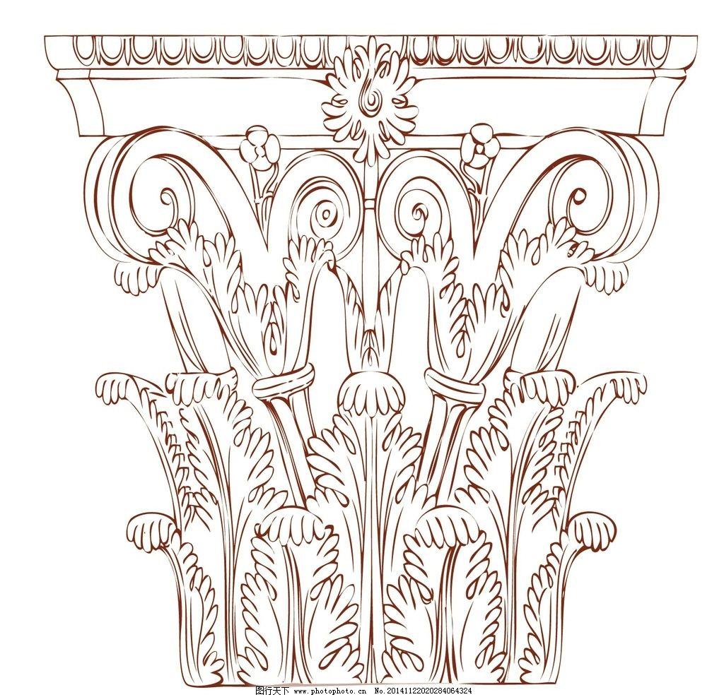装饰花边素材图片