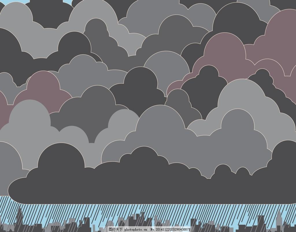矢量云朵暴雨背景