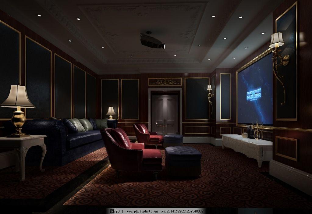 小型电影院_室内模型_3d设计