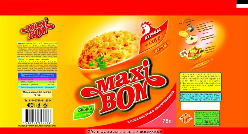 方便面包装袋 食品 广告设计 包装设计图片