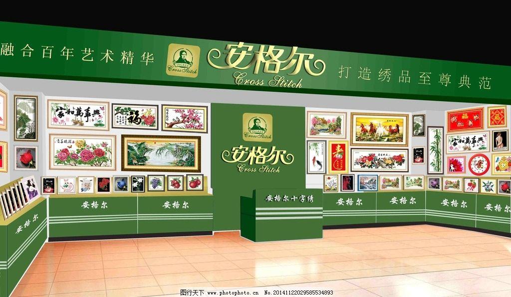 铝塑板招牌 门头效果图 门头招牌 设计 广告设计 酒店效果图 美发店