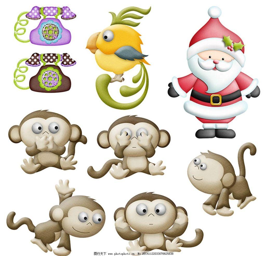 可爱卡通素材 圣诞老人 小鸟 电话 猴子 猴子动态 儿童素材 可爱素材