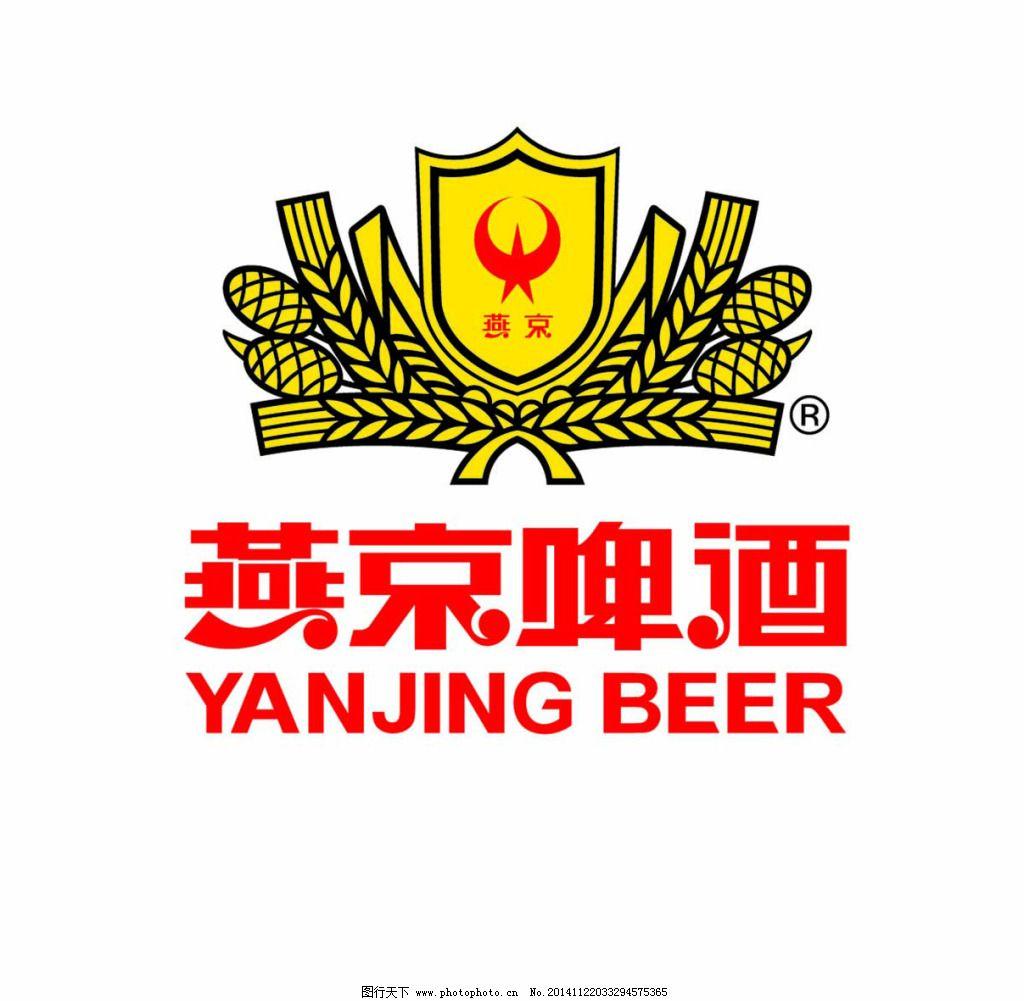 啤酒卡通小标志