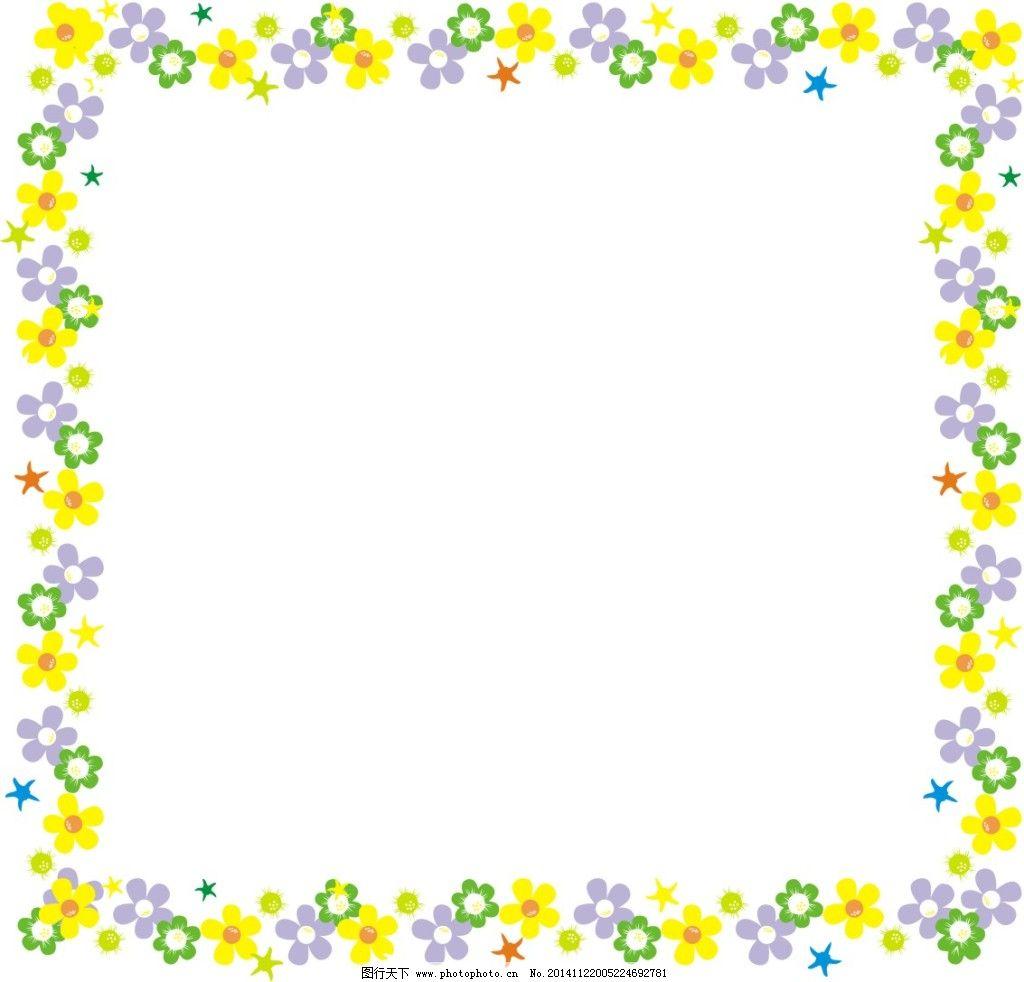 花边免费下载 方框 花边 花边相框 花纹 花边 花纹 花料 方框 花边图片