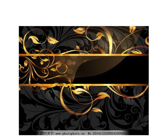 欧式金色 装饰花边 欧式金色