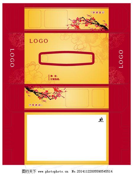 宣传抽纸盒免费下载 暗纹 梅花 雅致 暗纹 梅花 雅致 矢量图 其他矢量