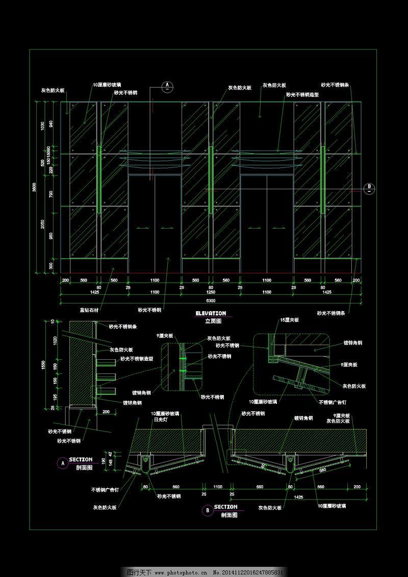 室内家具cad图纸素材 室内设计 图纸下载 室内图纸