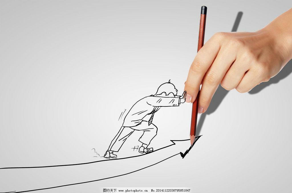 创意手绘小人图片
