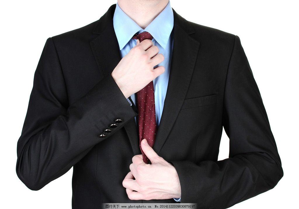 商务 西装 商业 正装 正式 整洁 领带 摄影 商务金融 商务素材 300dpi图片