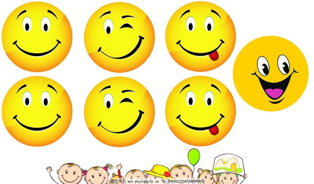 笑脸 可爱 开心 吐舌头 活泼 招手  设计 动漫动画 其他 150dpi psd