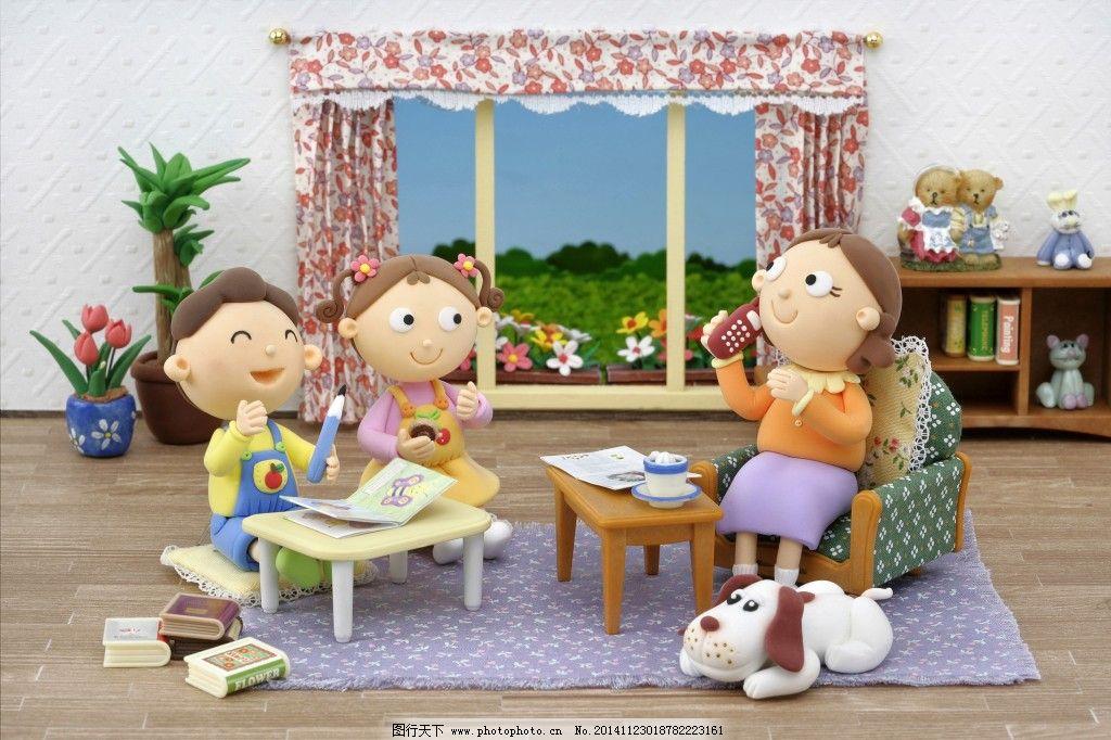 捏面娃娃 小孩写功课 妈妈讲电话 图片素材 卡通|动漫|可爱图片