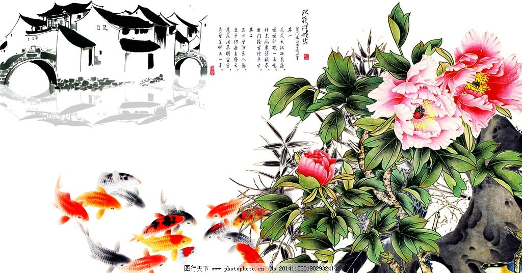 山水画 江南 中国风 简笔画 简单 牡丹 花鸟 山水 高清 分层 海报