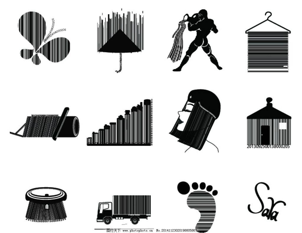 创意条形码 个性条形码 点线面 线条设计 条形码 矢量设计 设计 标志