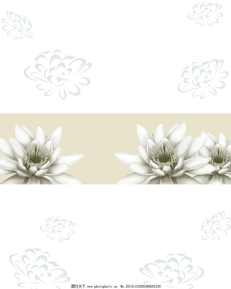 移门 花纹 荷花 白色 花纹底纹 简约 黑白  设计 底纹边框 花边花纹