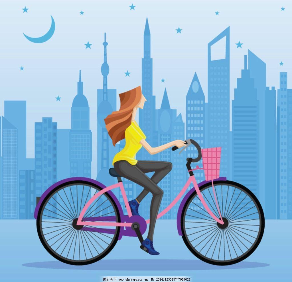 手绘少女 女孩 女人 时尚美女 城市轮廓 剪影 骑自行车 卡通女生 简笔