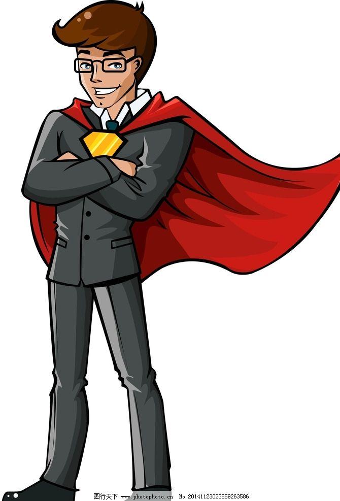 超人 手绘 漫画 卡通 男性 男人 设计 矢量 eps 设计 人物图库 男性男