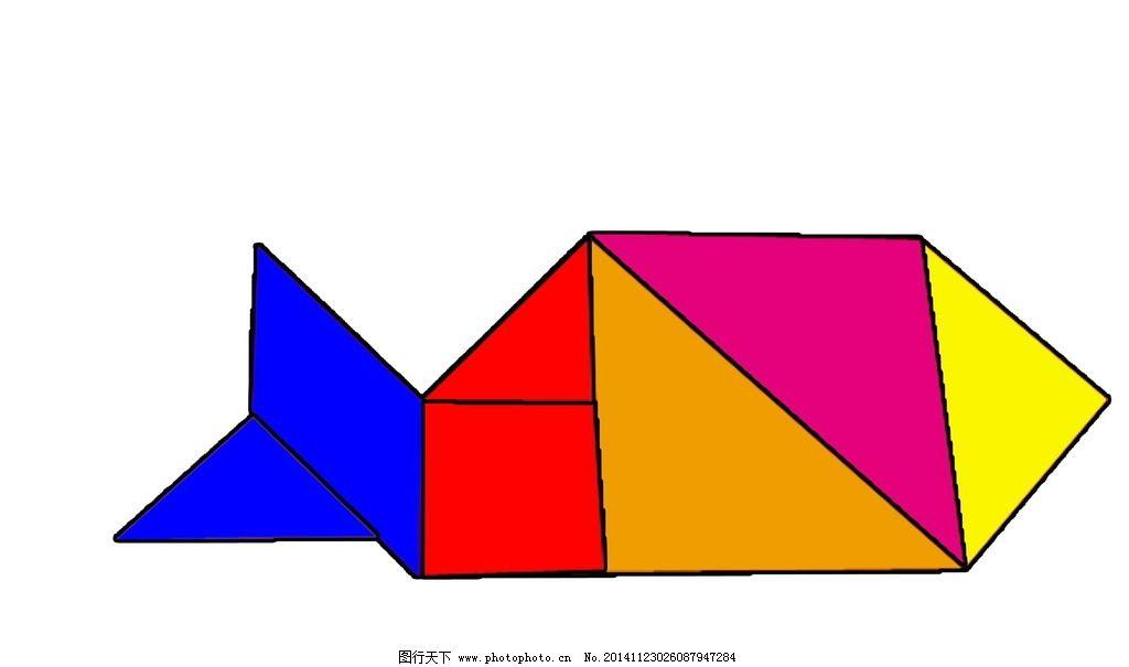 七巧板 七巧板拼图 几何图形