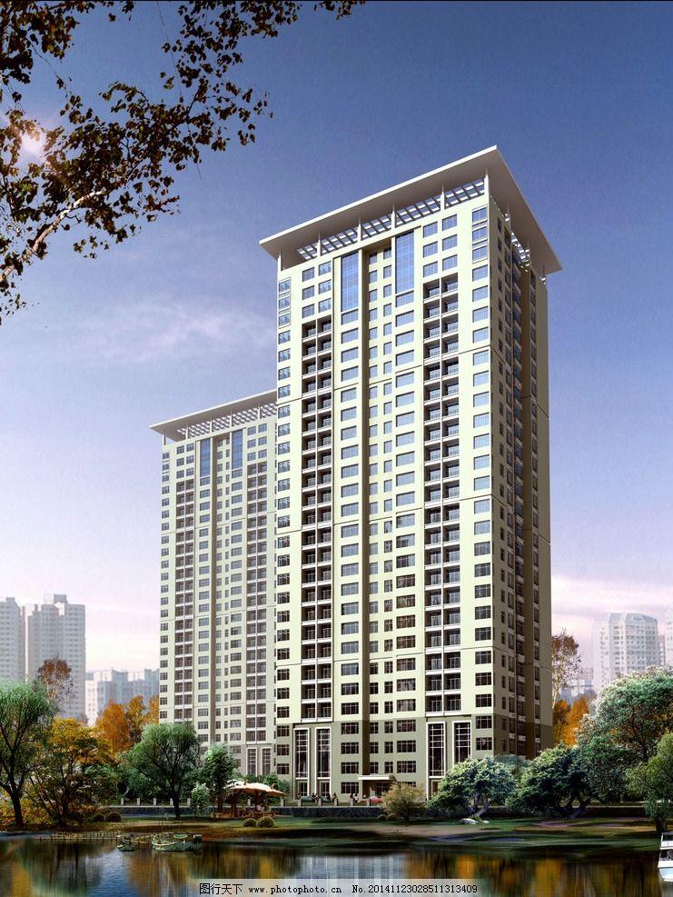 公寓楼效果图 建筑外观 建筑效果图 公寓设计 高层公寓 小区效果图
