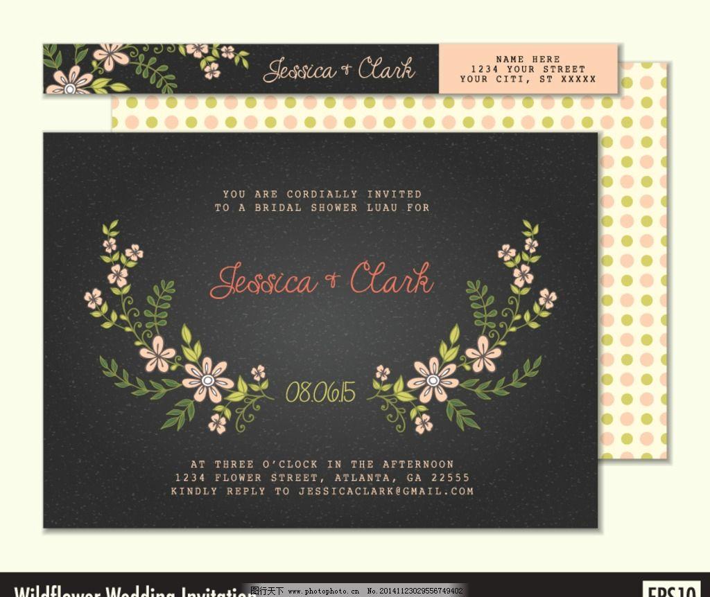 婚礼邀请卡 婚礼 贺卡 手绘花卉 婚庆 封面设计 节日庆祝 请帖招贴