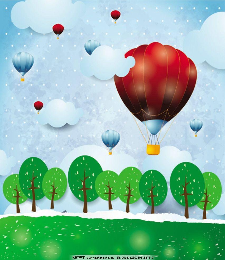 美丽天空 热气球 树 草地 蓝天白云 儿童画图片