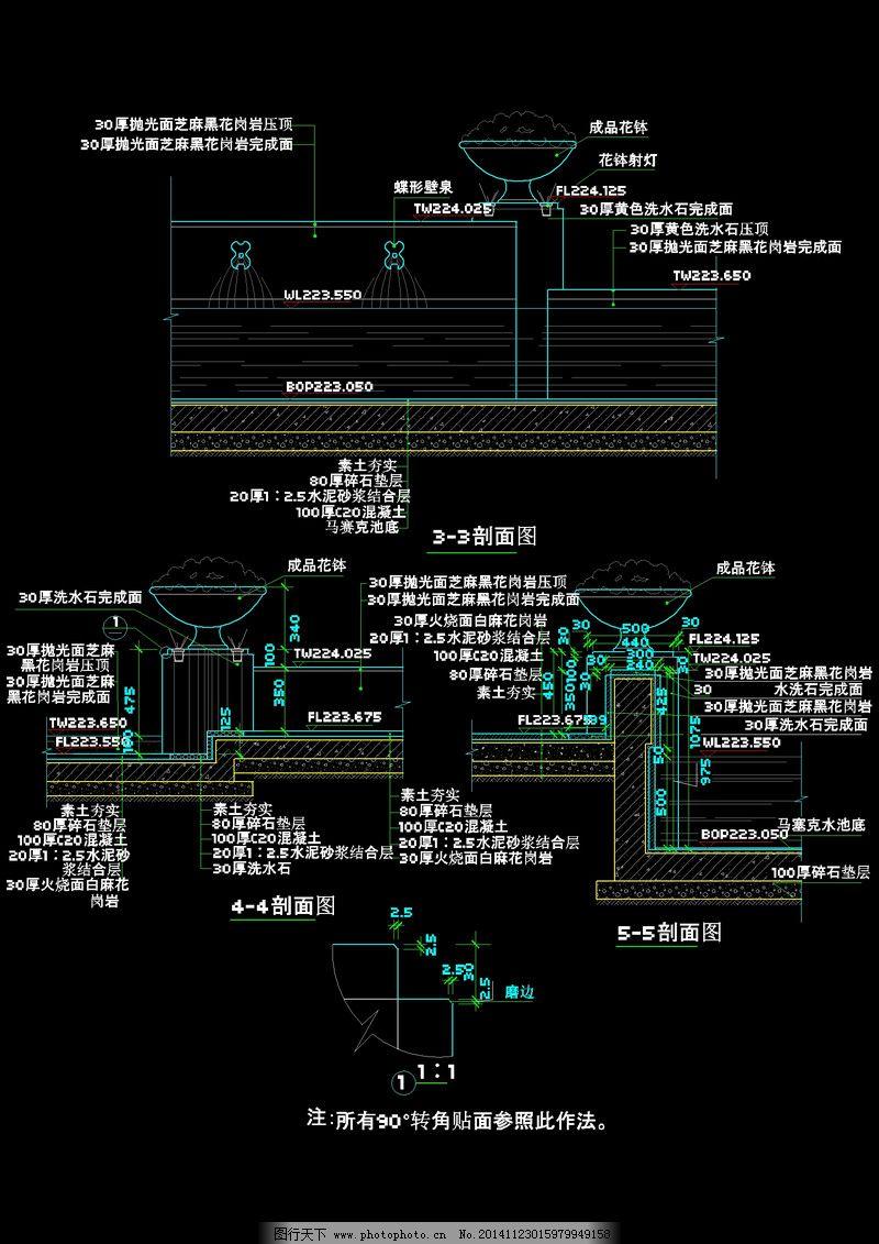电路 电路图 电子 设计 素材 原理图 800_1131 竖版 竖屏