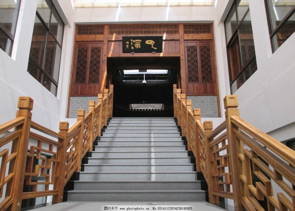 复古 徽商 博物馆 室内楼梯 芜湖旅游 摄影 旅游摄影 人文景观