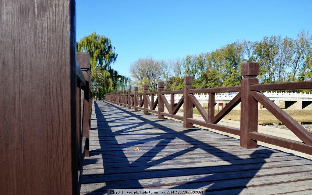 桥 木桥 木围栏 园林建筑 圆明园 长桥 园林建筑 摄影 建筑园林 建筑