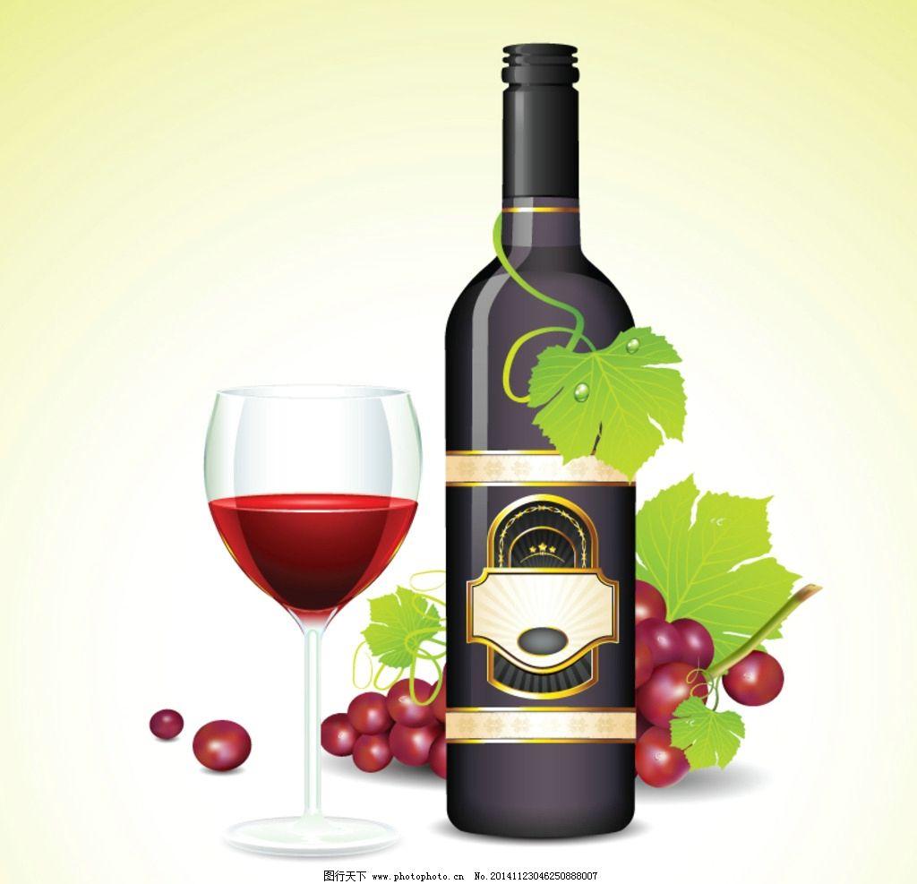 红酒 葡萄酒 红葡萄 绿叶 高脚杯 手绘 水果 矢量 生物世界