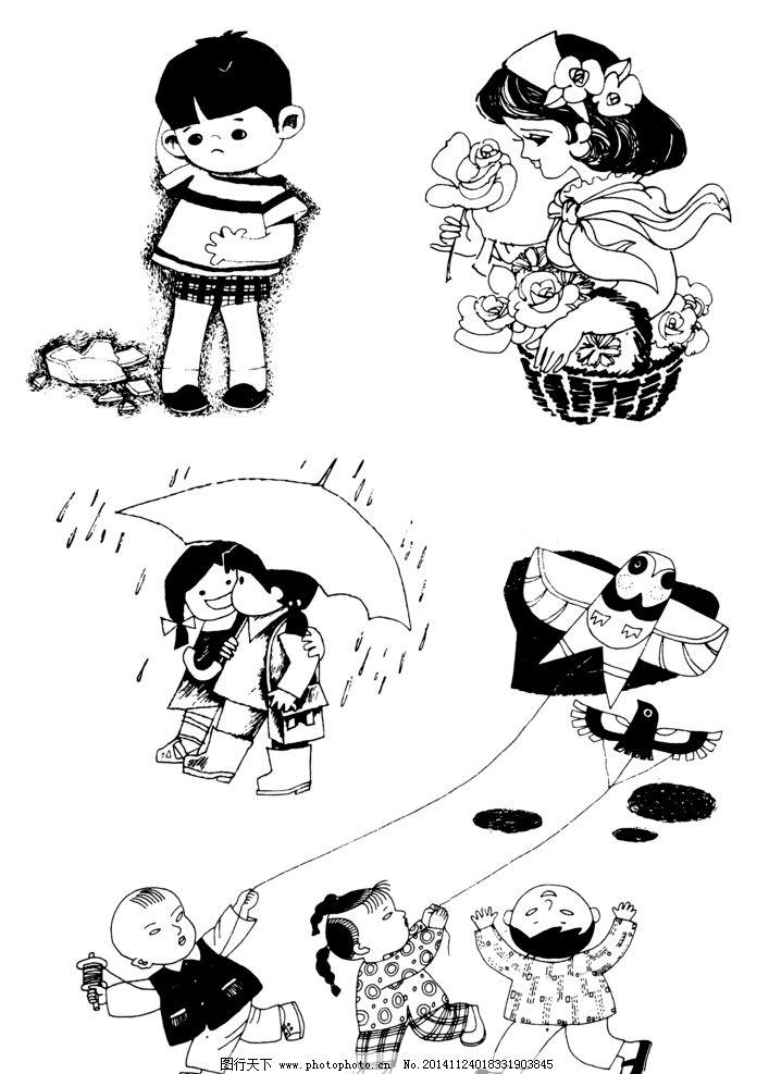 放风筝 上学 游戏 友谊 快乐童年 学校插图 医生 手绘黑白插图 黑白