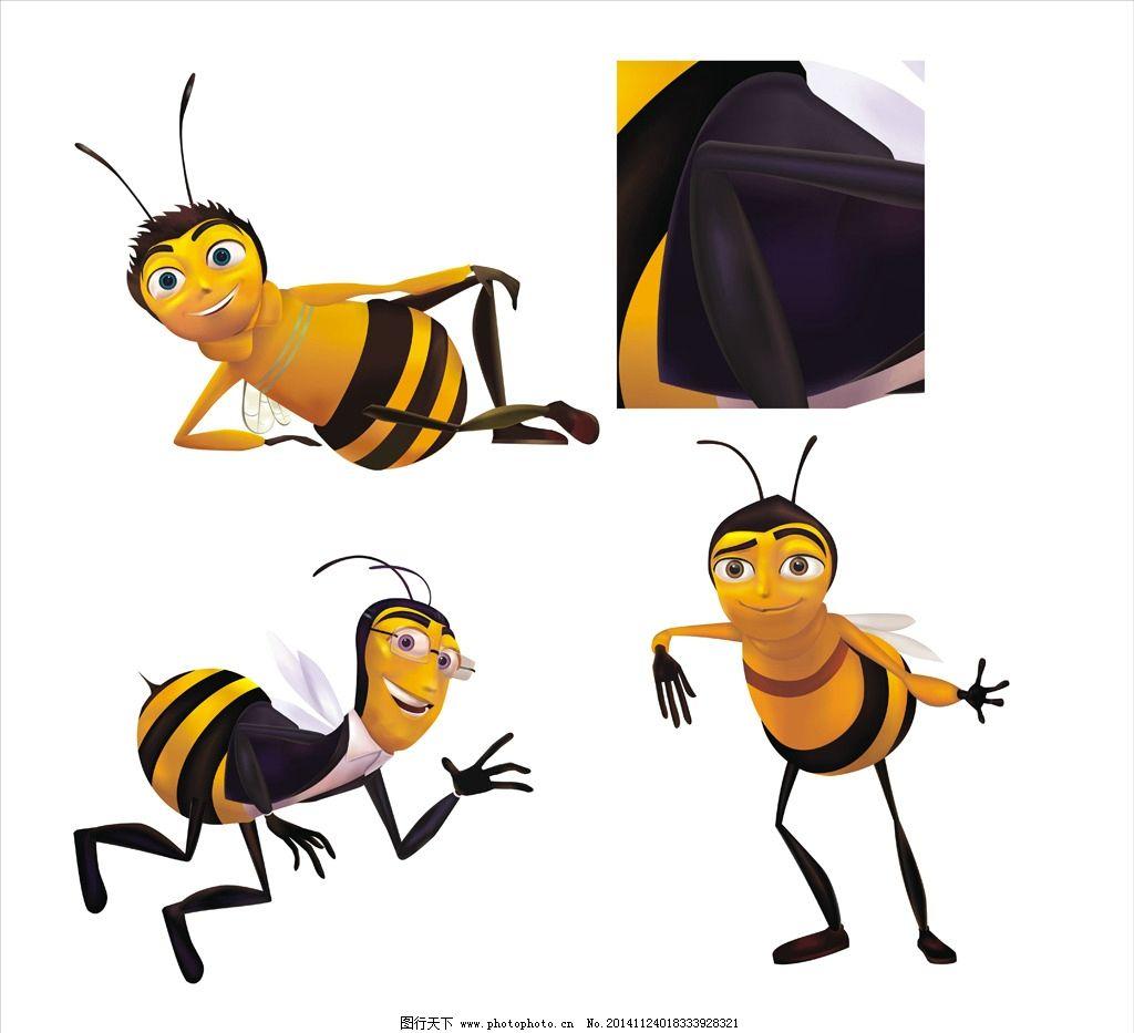 蜜蜂造型 动漫人物 漫画