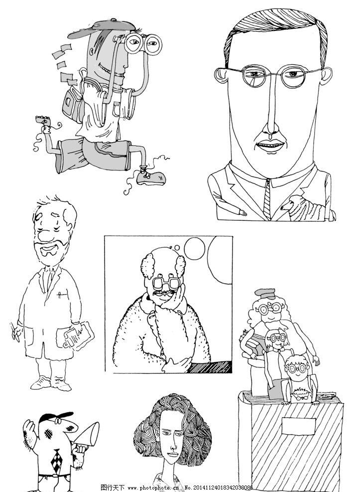 旅行 读书 思考 手绘黑白插图 黑白插图 手绘插图 插图 插画 人物插图
