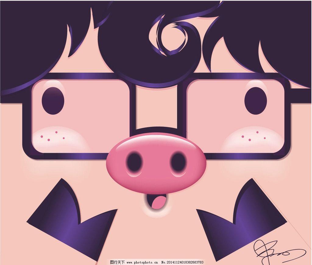 猪 小猪 可爱 萌萌哒 卡通  设计 动漫动画 动漫人物  ai